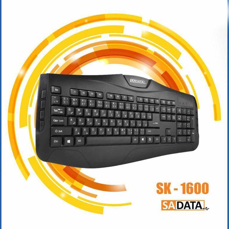 کیبورد سادیتا مدل SK-1600 با حروف فارسی