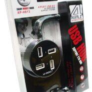 هاب USB چهار پورت ایکس پی مدل XP-H813