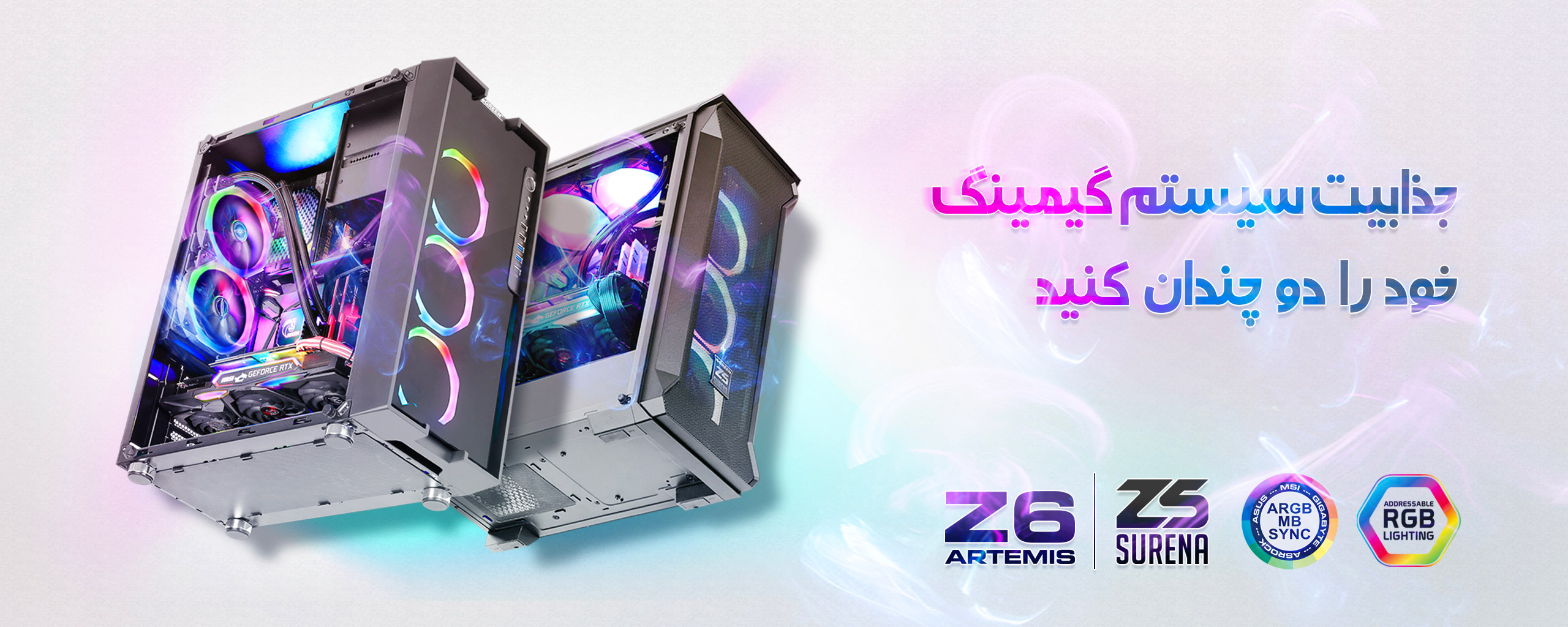 GREEN-Z5-Z6-Gaming-Cases2